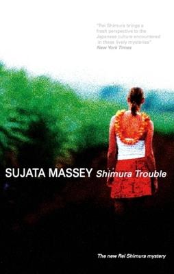 Shimura Trouble Cover