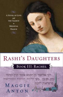 Cover for Rashi's Daughters, Book III
