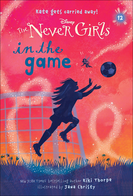 In the Game (Stepping Stone Books) Cover Image