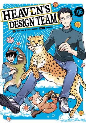 Cover for Heaven's Design Team 6