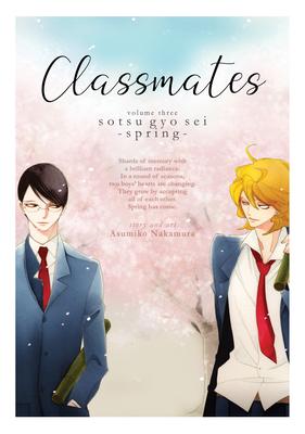 Classmates Vol. 3: Sotsu gyo sei (Spring) (Classmates: Dou kyu sei #3) Cover Image
