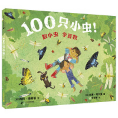 100 Bugs! Cover Image