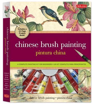 Chinese Brush Painting Cover