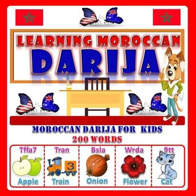 Learning Moroccan Darija: For kids +4 To learn Darija Moroccan Cover Image