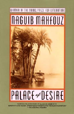 Palace of Desire: The Cairo Trilogy, Volume 2 Cover Image