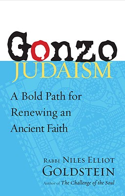 Gonzo Judaism Cover
