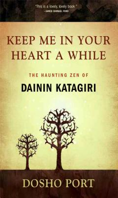 Cover for Keep Me in Your Heart a While