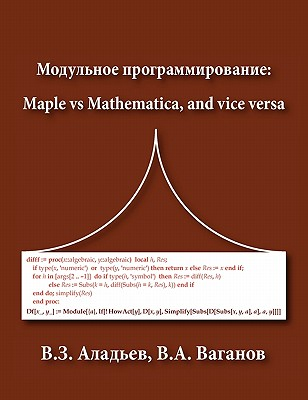 Modular Programming: Maple Vs Mathematica, and Vice Versa Cover Image