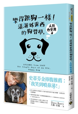 Cover for Lessons from Lucy