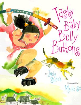 Tasty Baby Belly Buttons Cover