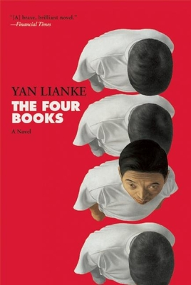 Book cover: The Four Books by Yan Lianke