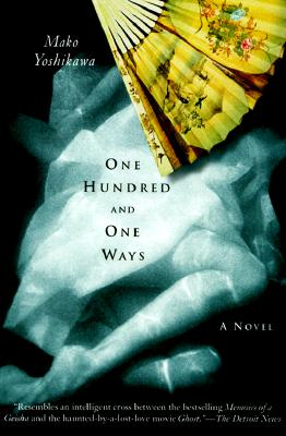 One Hundred and One Ways Cover Image