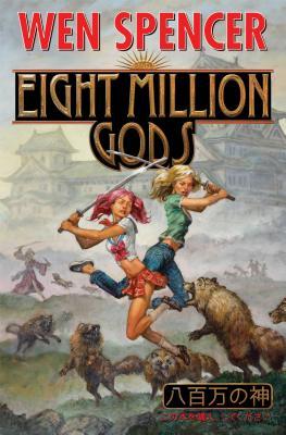 Eight Million Gods Cover Image