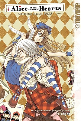 Alice in the Country of Hearts, Volume 1 Cover