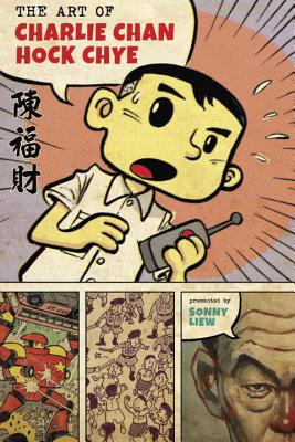 The Art of Charlie Chan Hock Chye Cover Image
