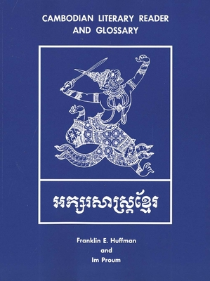 Cover for Cambodian Literary Reader and Glossary