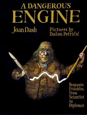 A Dangerous Engine Cover