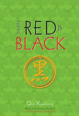 When Red Is Black Cover