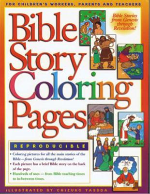 Bible Story Coloring Pages 1 Cover