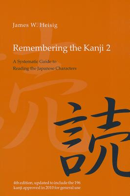 Remembering the Kanji 2: A Systematic Guide to Reading the Japanese Characters Cover Image