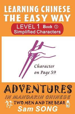Learning Chinese the Easy Way: Simplified Characters Level 1 Book 1: Two Men and the Bear Cover Image