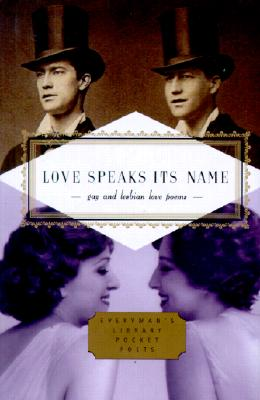 Love Speaks Its Name Cover