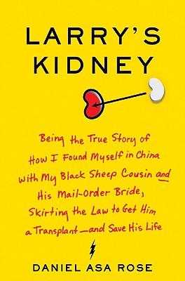 Larry's Kidney Cover