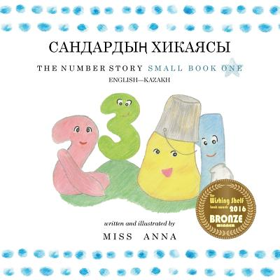 Number Story 1 САНДАРДЫҢ ХИКАЯСЫ: Small Book One Engli Cover Image