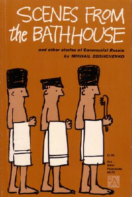 Scenes from the Bathhouse: And Other Stories of Communist Russia (Ann Arbor Paperbacks) Cover Image