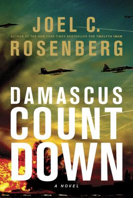 Damascus Countdown Cover