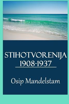 Stihotvorenija 1908-1937 (Illustrated) cover