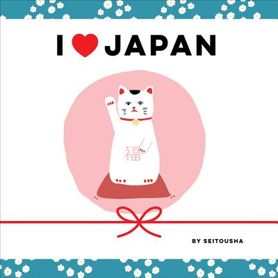 I Heart Japan by SEITOUSHA