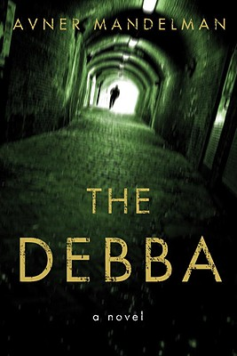 The Debba Cover Image