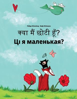 Kya Maim Choti Hum? CI Ja Malienkaja?: Hindi-Belarusian: Children's Picture Book (Bilingual Edition) Cover Image