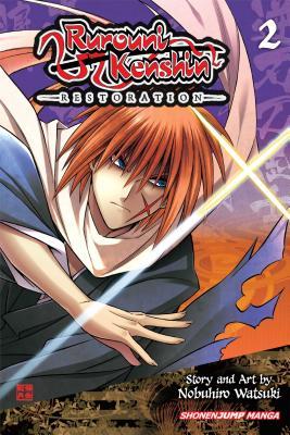Rurouni Kenshin Cover