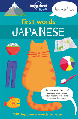 First Words - Japanese: 100 Japanese words to learn Cover Image