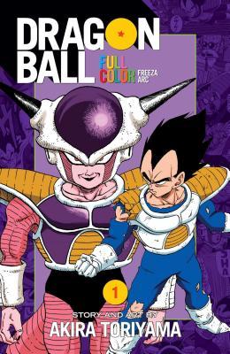 Dragon Ball Full Color Freeza Arc, Vol. 1 cover image