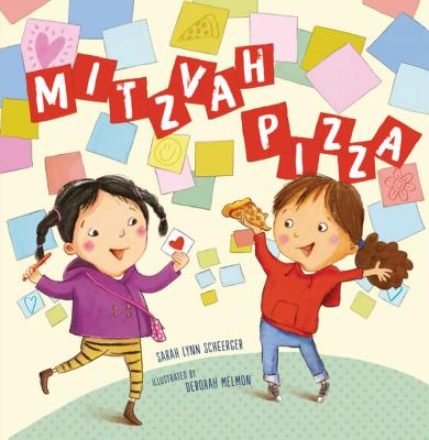 Mitzvah Pizza Cover Image