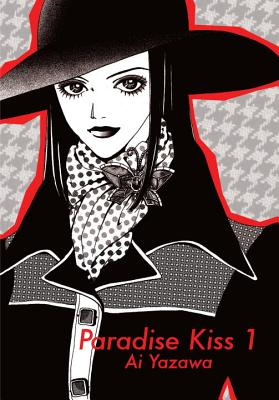 Paradise Kiss, Part 1 Cover