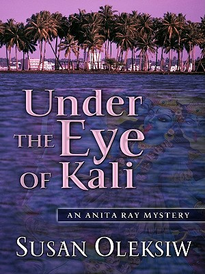 Under the Eye of Kali Cover