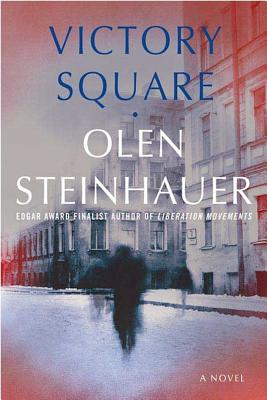 Victory Square Cover