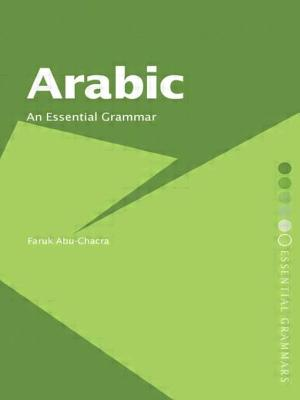 Arabic: An Essential Grammar (Routledge Essential Grammars) Cover Image