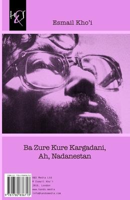 Ba Zure Kure Kargadani, Ah, Nadanestan Cover Image