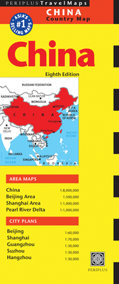 China Travel Map Eighth Edition Cover Image