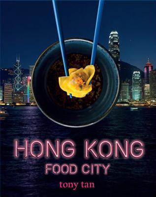 Hong Kong Food City Cover Image