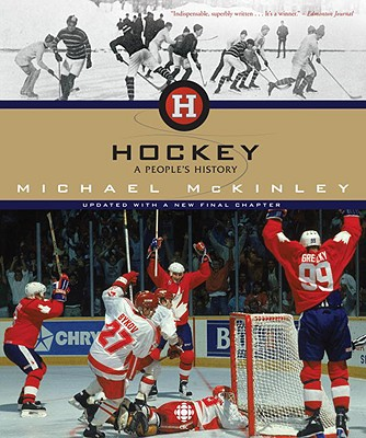 Hockey Cover