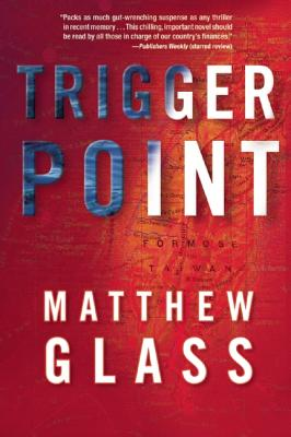 Cover for Trigger Point