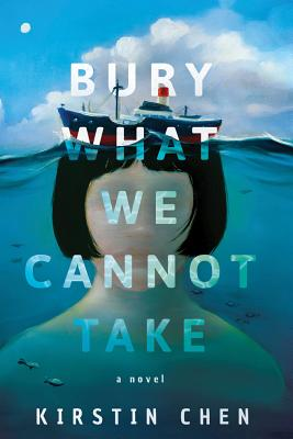 Bury What We Cannot Take Cover Image