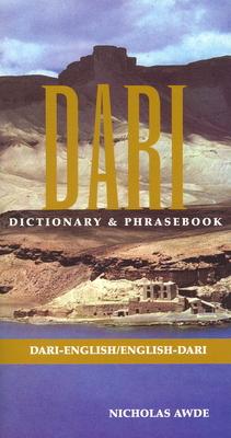 Dari-English/English-Dari Dictionary & Phrasebook (New Dictionary & Phrasebooks) Cover Image
