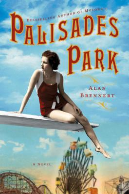 Palisades Park Cover